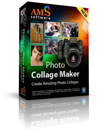 Download Photo Collage Maker - best photo collage software for Windows